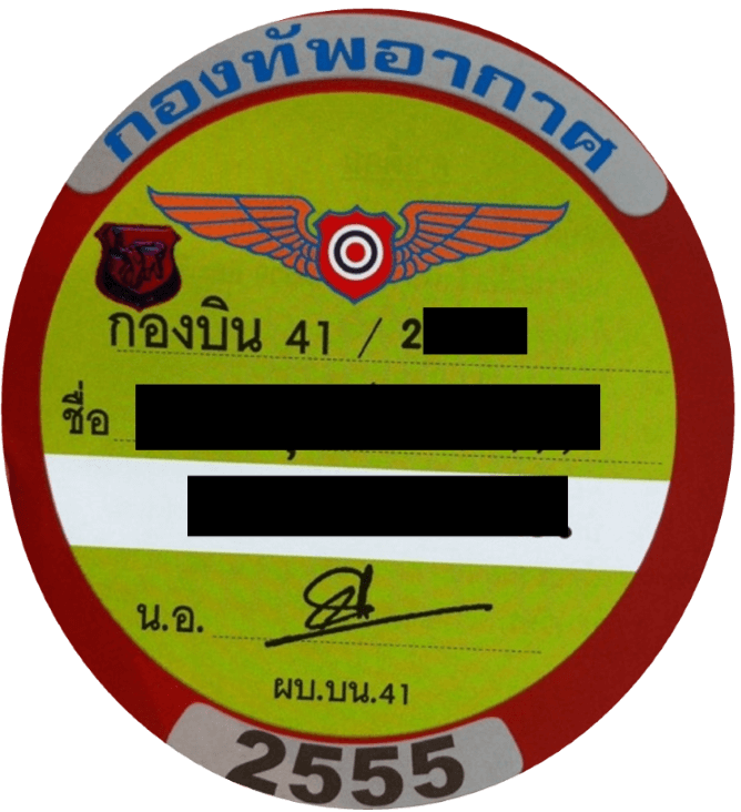 Chiang Mai Ambassador Wing 41 Pass Sticker