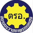 Motorbike registration logo