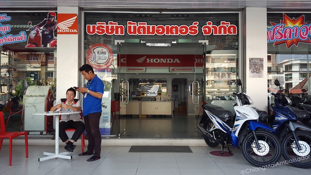 Motorbike registration shop front