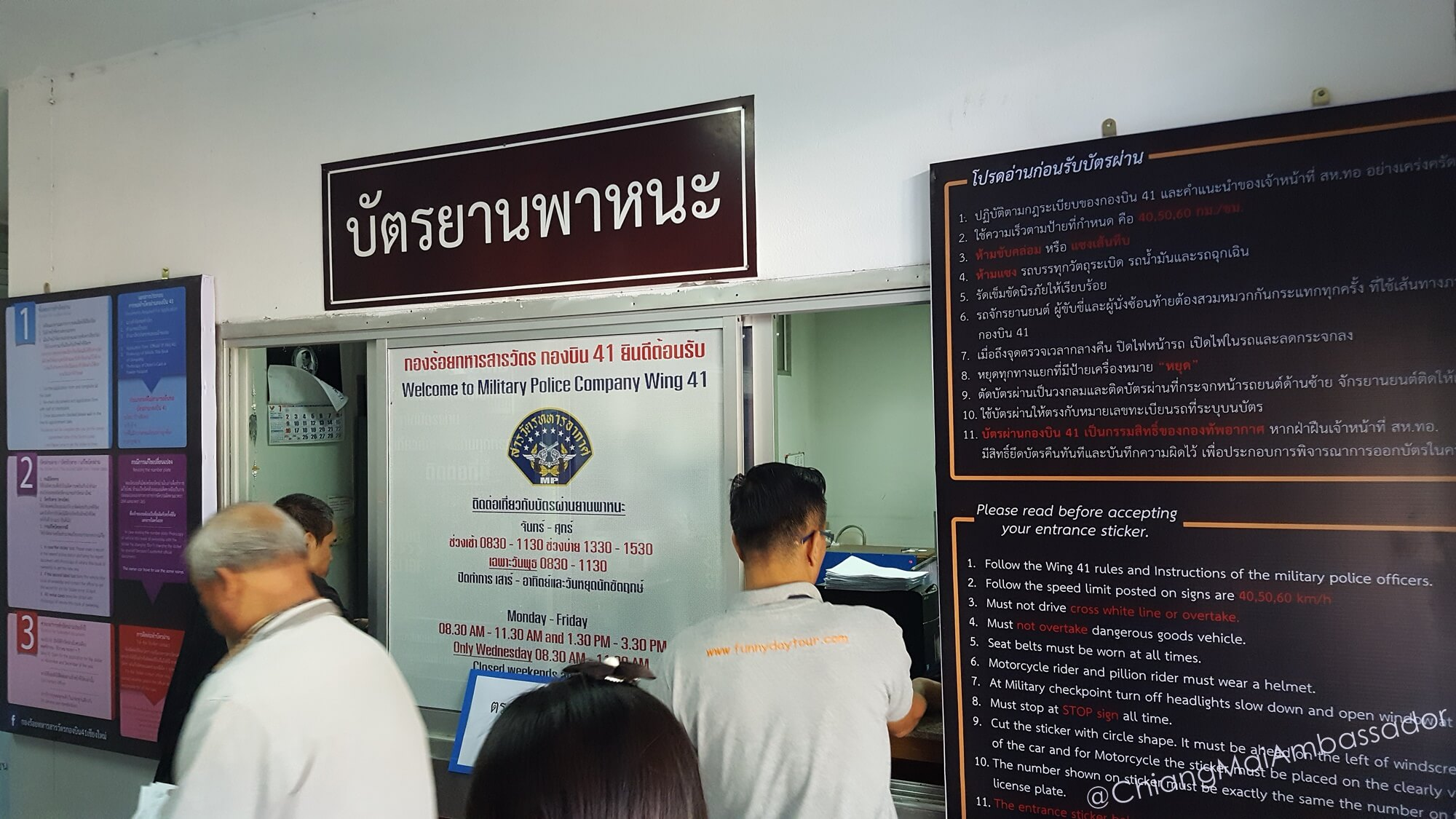Chiang Mai Ambassador Wing 41 Pass Application Window