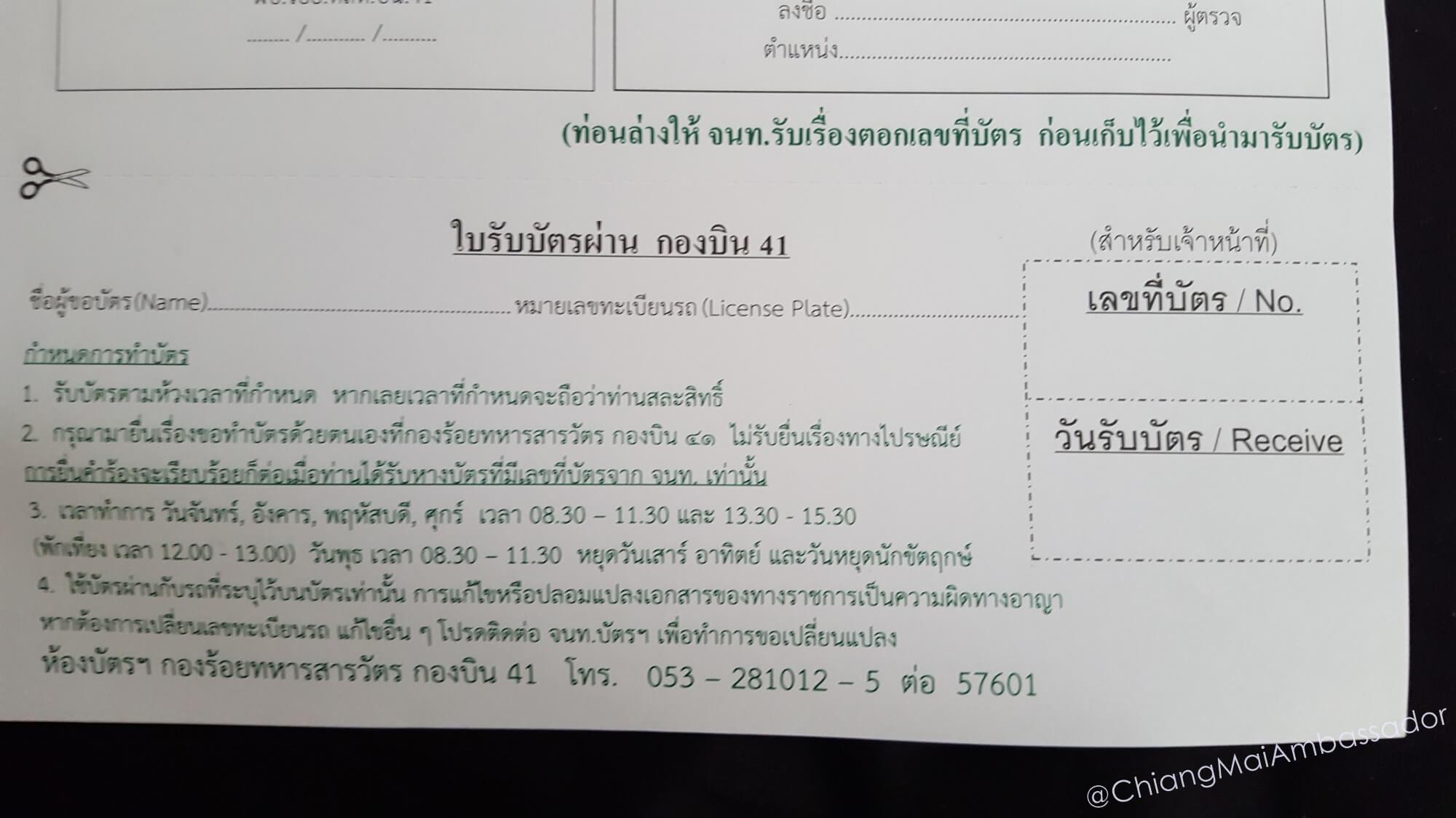 Chiang Mai Ambassador Wing 41 Pass Form 2