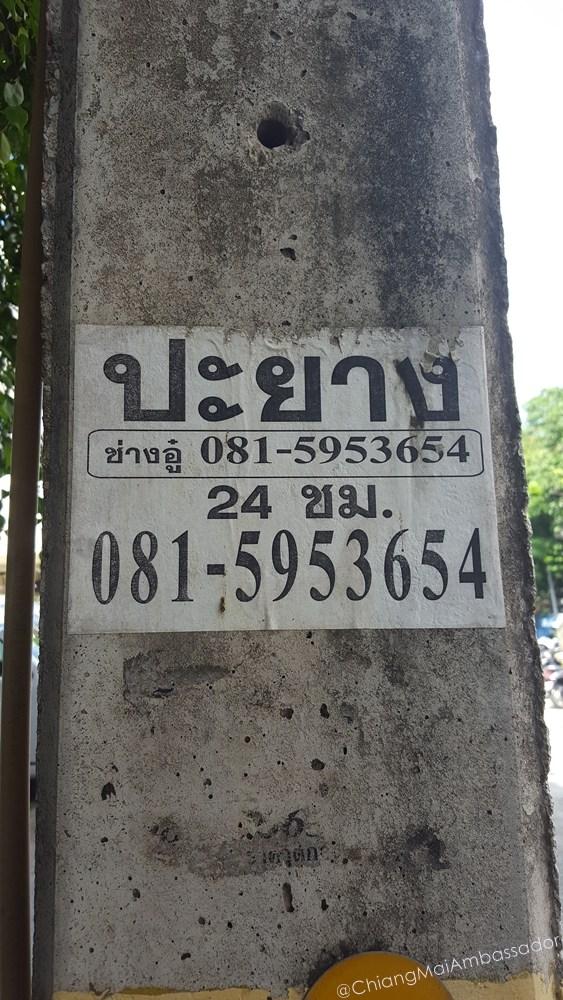 Chiang Mai Ambassador flat tire tyre 1