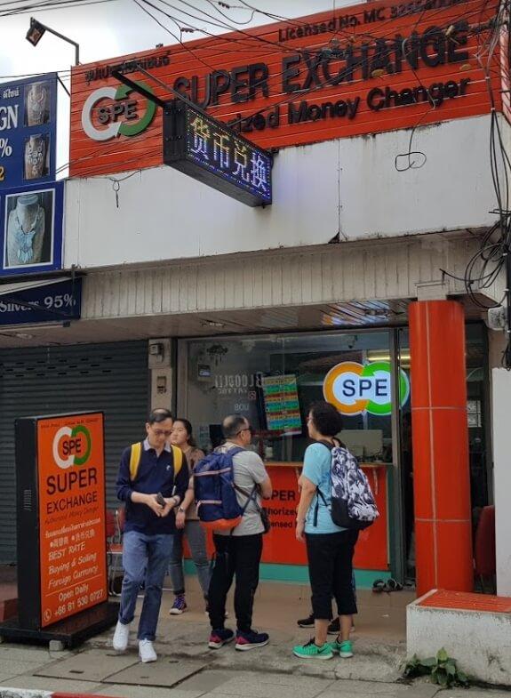 Super Exchange Chiang Mai Chiang Mai Ambassador 3