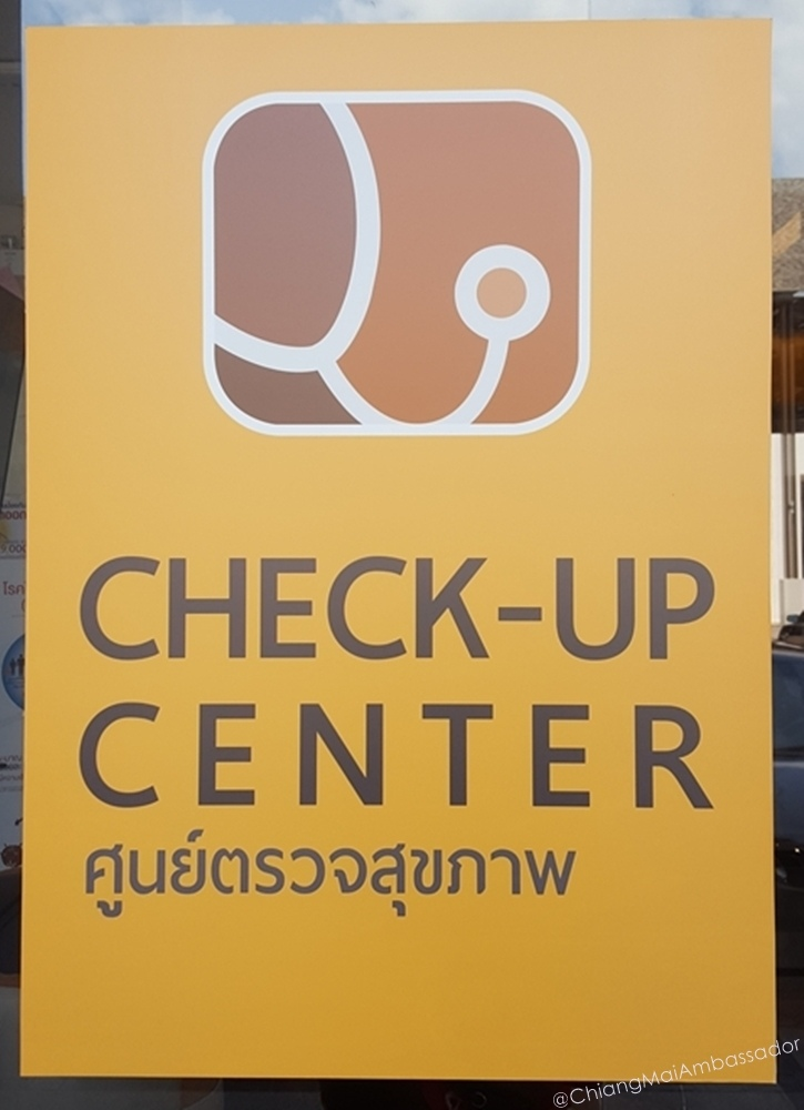 Work Permit Medical Certificate Chiang Mai Ambassador Checkup Center