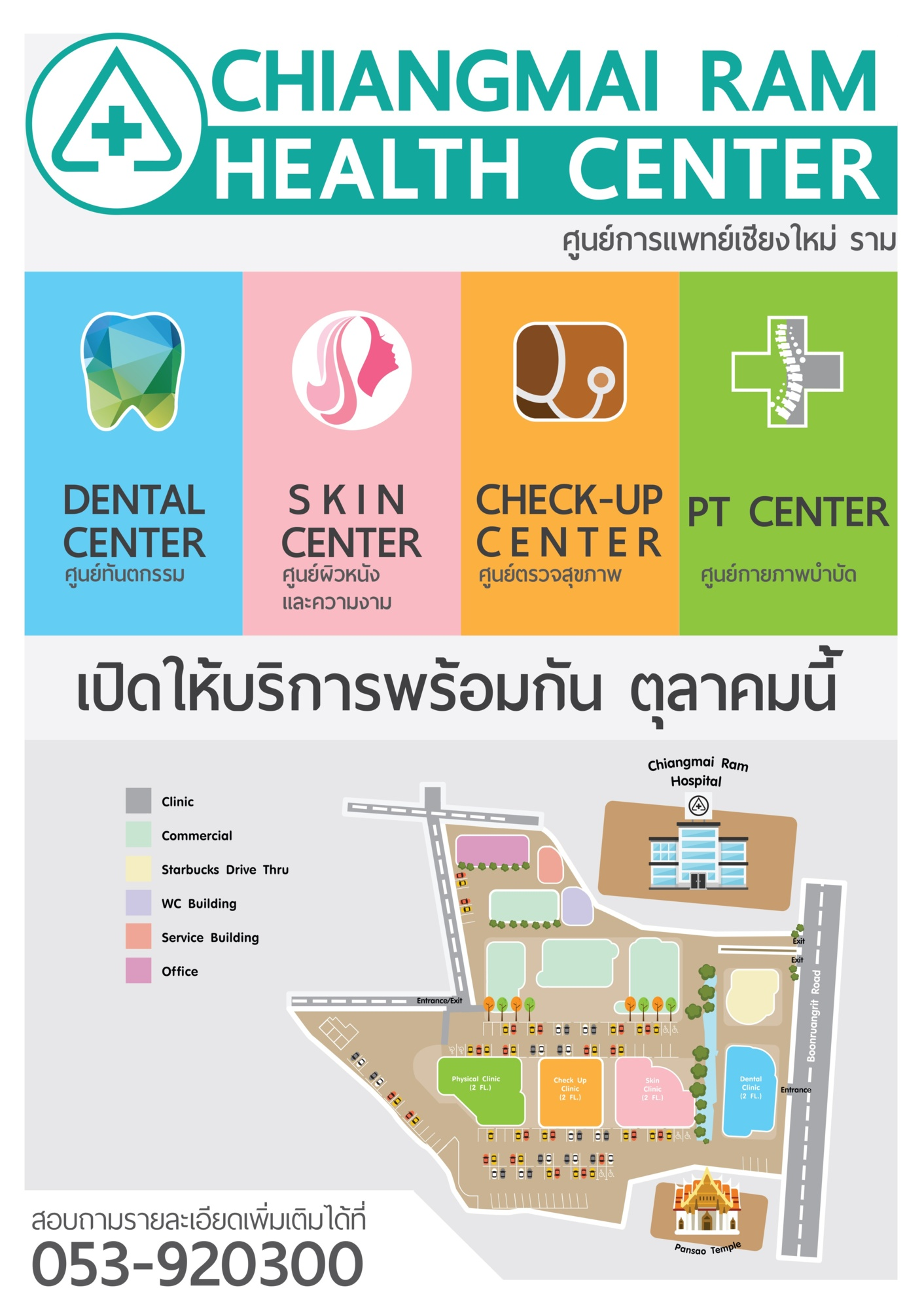 Work Permit Medical Certificate Chiang Mai Ambassador Map Location