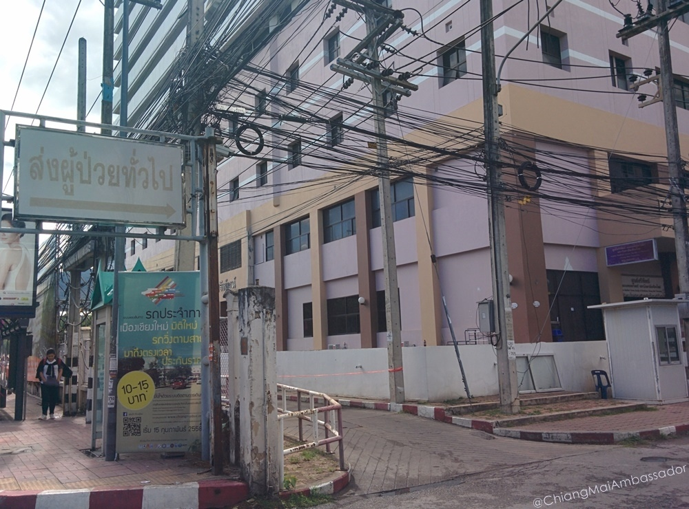 Chiang Mai Ambassador Budget Medical Services Suan Dok Hospital Maharaj