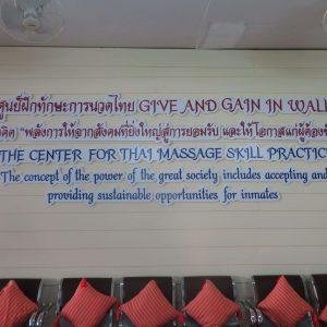 chiangmaiambassador Chiang Mai Ambassador womens prison massage 15