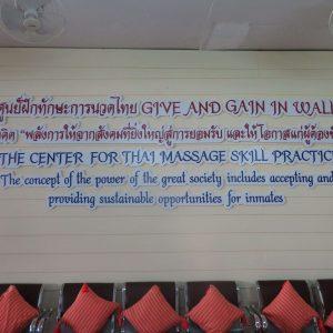 chiangmaiambassador Chiang Mai Ambassador womens prison massage