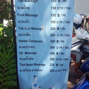 chiangmaiambassador chiang mai ambassador massage temple wat pan whaen 5