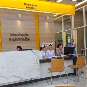 chiangmaiambassador ram medical certificate 5
