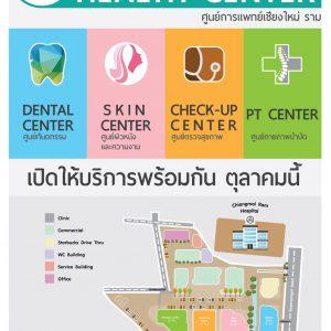 chiangmaiambassador ram medical certificate 91